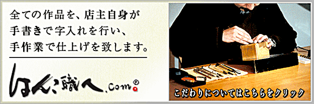 2015-12-15_184805
